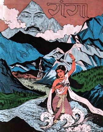 Ganga Amar Chitra Katha klein